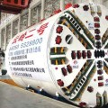 TBM Tunneling  the Chengdu Metro