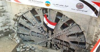 Final Breakthrough in Suez Canal Road Tunnels