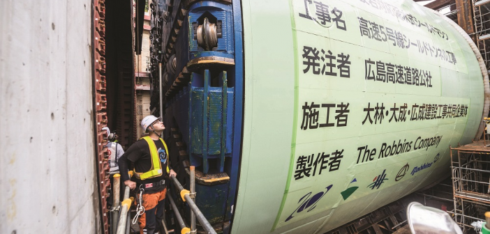 Robbins Slurry TBM Takes on Highway Project in Hiroshima