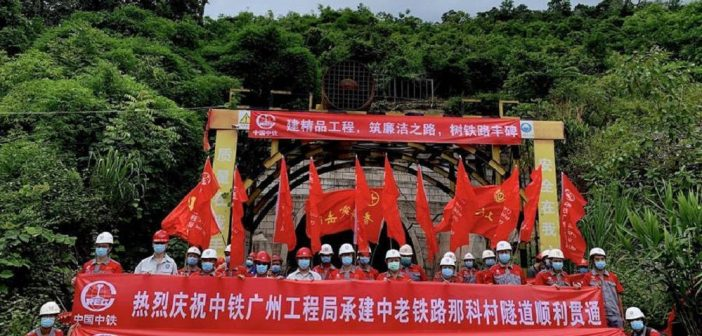China-Laos Railway's 2nd Longest Tunnel Drilled
