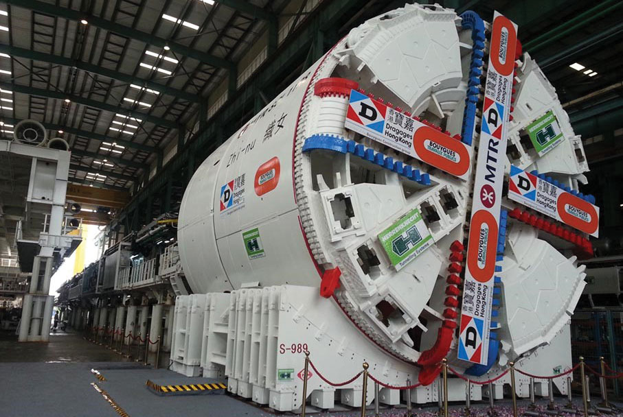 Variable Density Multi Mode TBM for the Shatin-Central Metro project